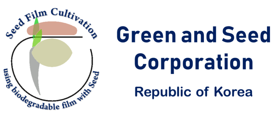 Logo Green & Seed Corporation