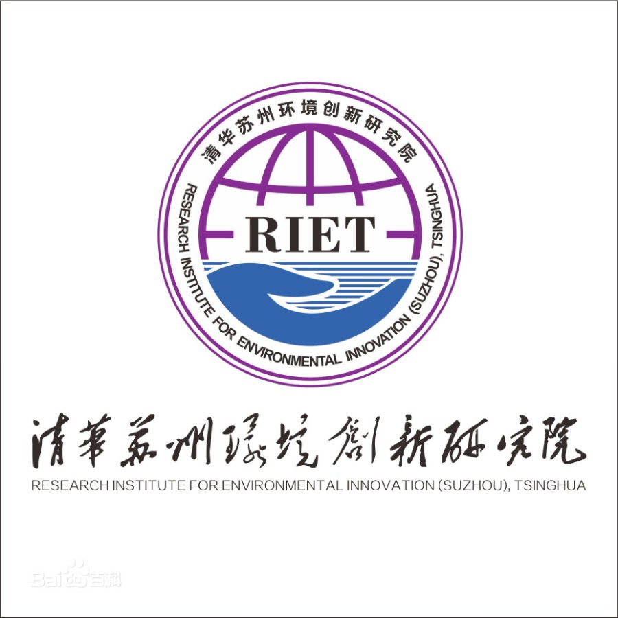 Logo Research Institute for Environmental Innovation (Suzhou), Tsinghua (RIET)