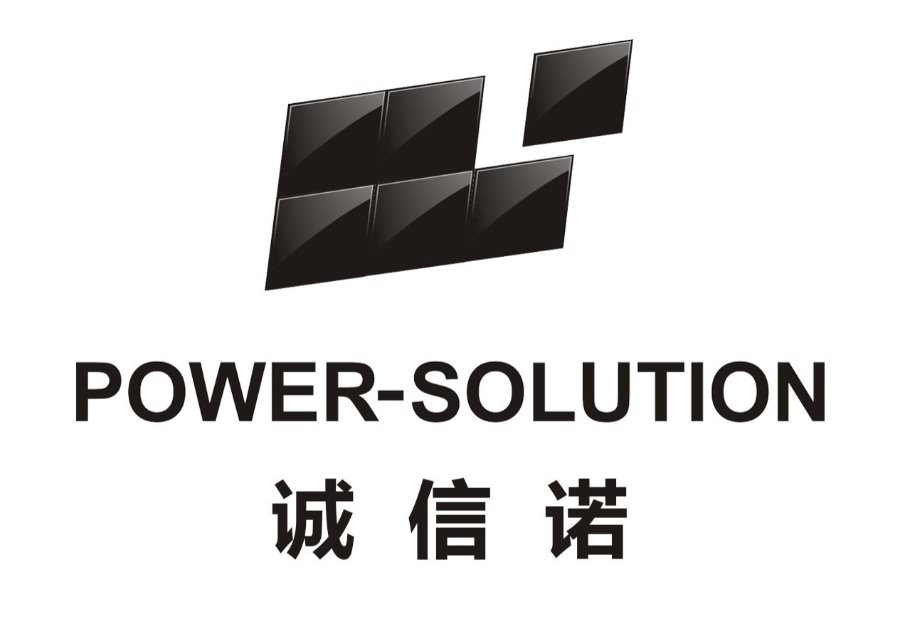 Logo SHENZHEN POWER-SOLUTION IND CO., LTD