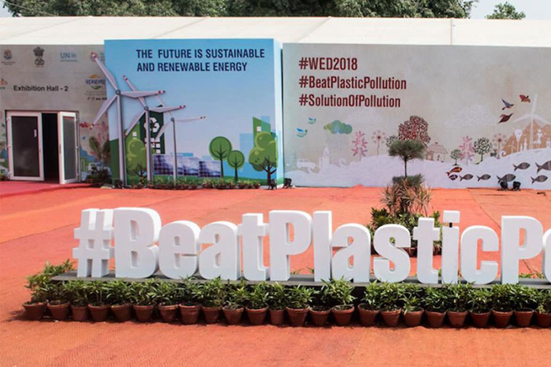 UN, Environment Day