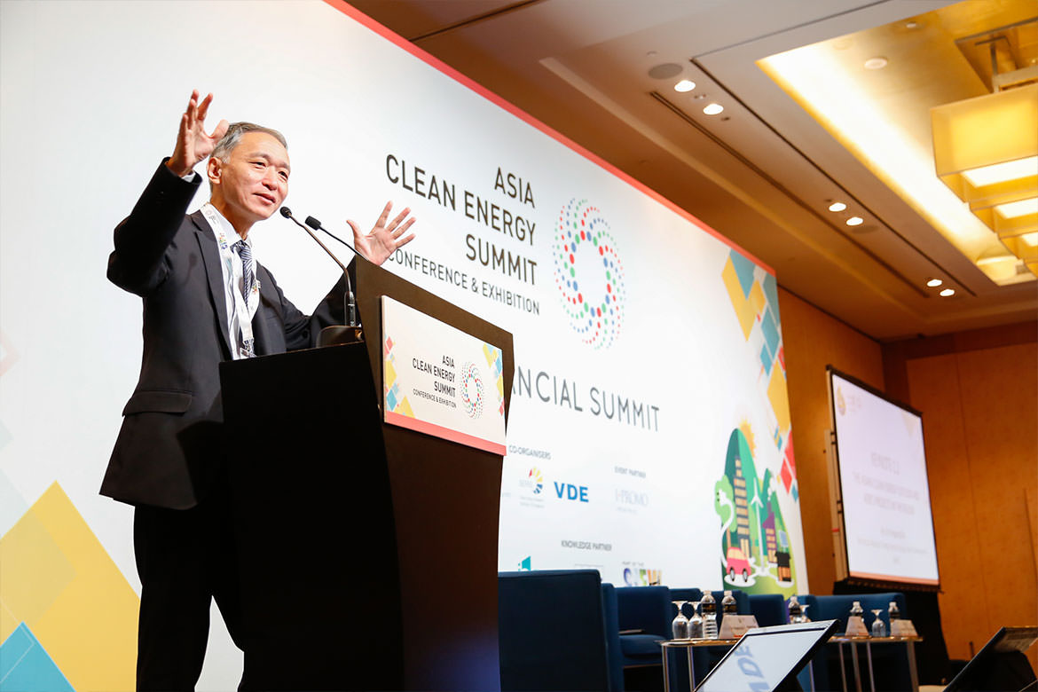 Asia Clean Energy Summit