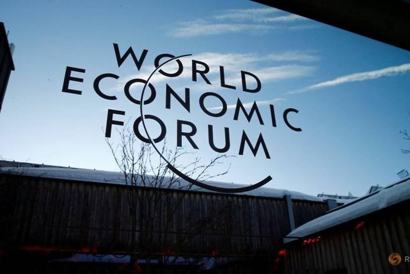 (TBC) World Economic Forum 2021