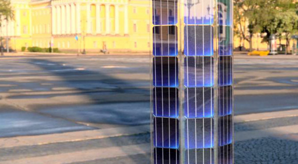 Offer PSU: Photovoltaic Solar Urban power plant